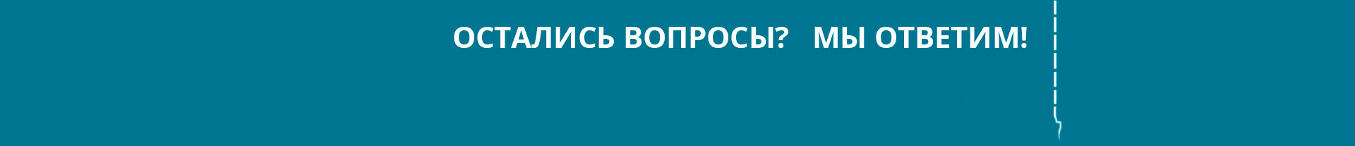 Контакты компании Garudan, Украина