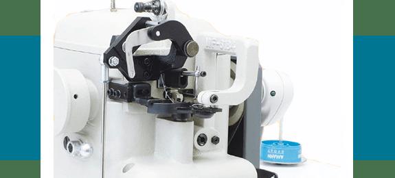 Однониточная оверлочная машина Garudan для пришивания стелек GS-600